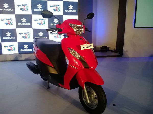 One The Most Fuel Efficient Scooters India Launched