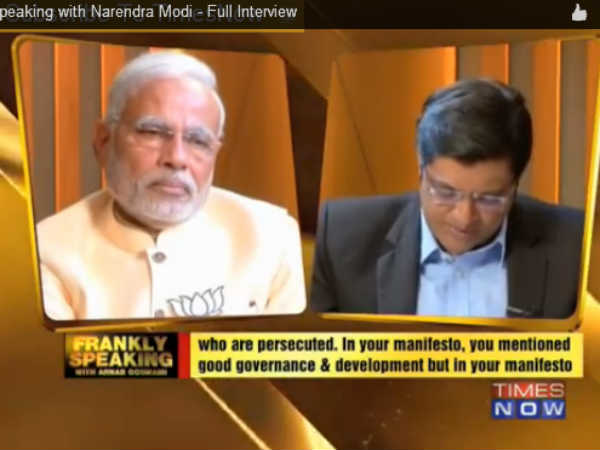 Highlights Interview Arnab Goswami Frankly Speaking With Narendra Modi Lse