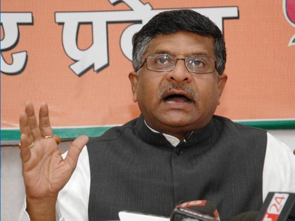 Bjp Leader Ravishankar Prasad Said Heritage Can Not Deliver Victory Lse