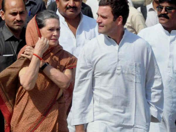 Congress Leaders Are Working For Cover Up To Rahul Gandhi Lse
