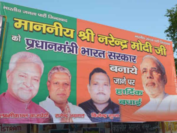 In Meerut Narendra Modi Has Been Declared As The Pm India Lse