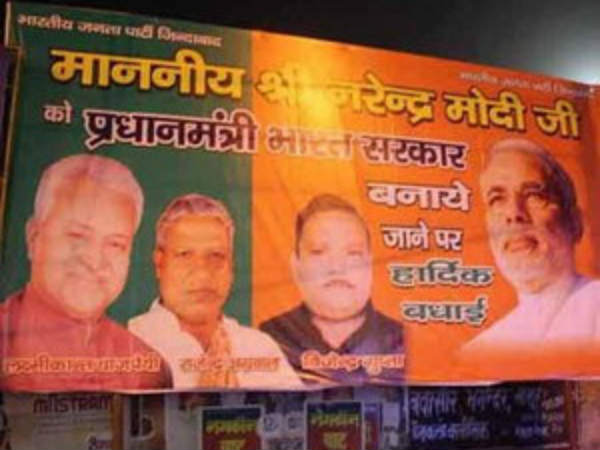 Narendra Modi Became Pm In Posters Before Election Results 2014 Lse