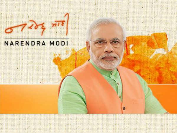 Lok Sabha Election 2014 Narendra Modi Won From Vadodara And Varanasi With Heavy Lead Lse