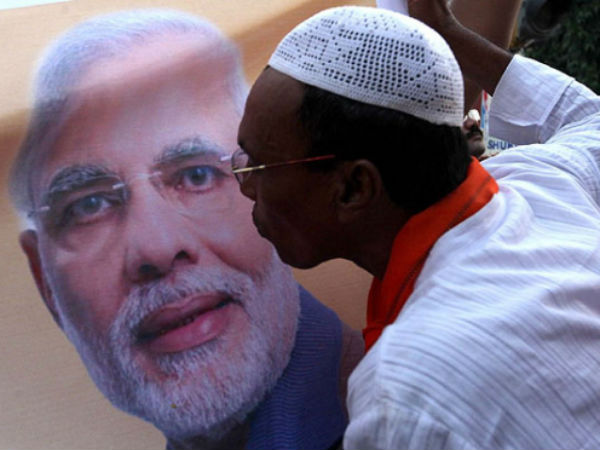 Muslim Mps In Next 16th Lok Sabha Lse