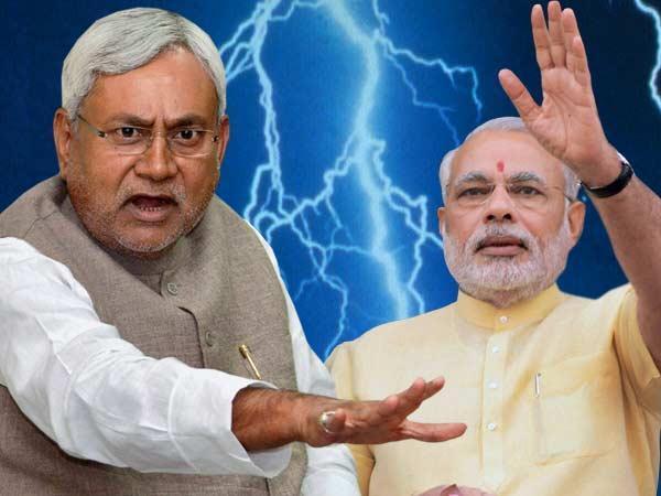 Nitish Kumar Attacks Narendra Modi During Jansampark Yatra Bihar
