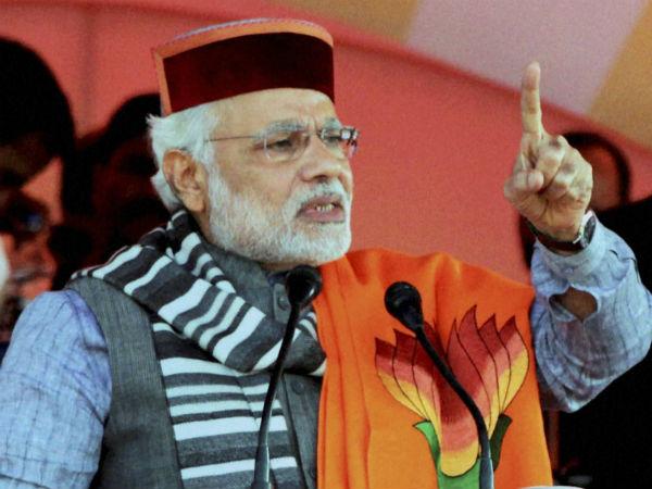 Narendra Modi Has Start Work On Mission Control Inflation