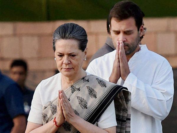 Congress Did Not Give Tribute Rajiv Gandhi Newspaper