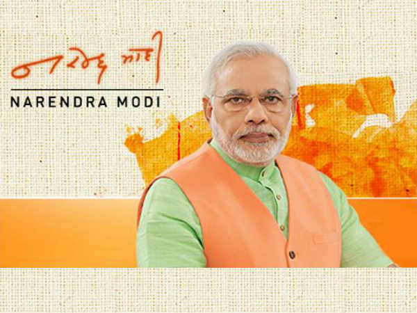 Maninagar Peoples Has Absolute Right On Me Narendra Modi