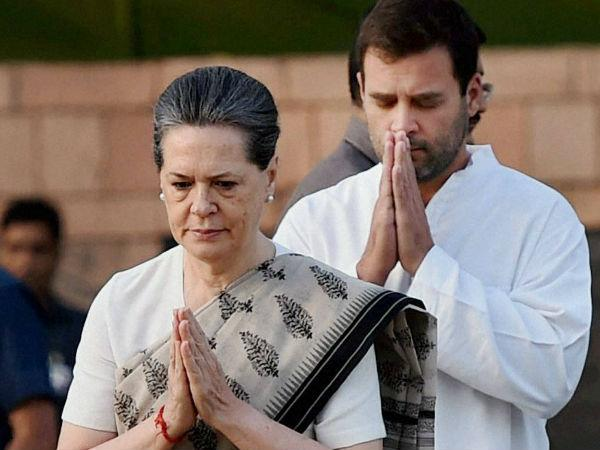 Corruption Case Setback Sonia Rahul Gandhi Get Court Summon
