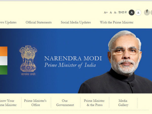 Narendra Modi Cabinet Is Not Free From Criminals