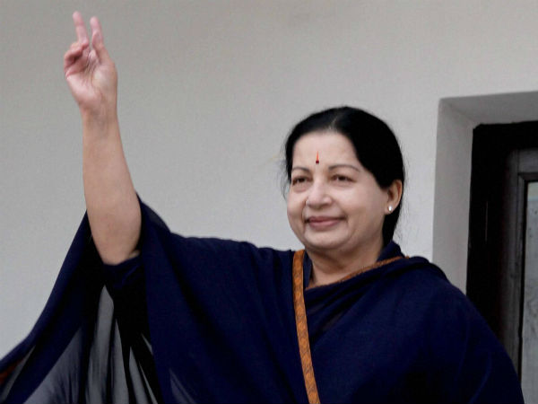 Jayalalithaa Got Relief In Disproportionate Assets Case