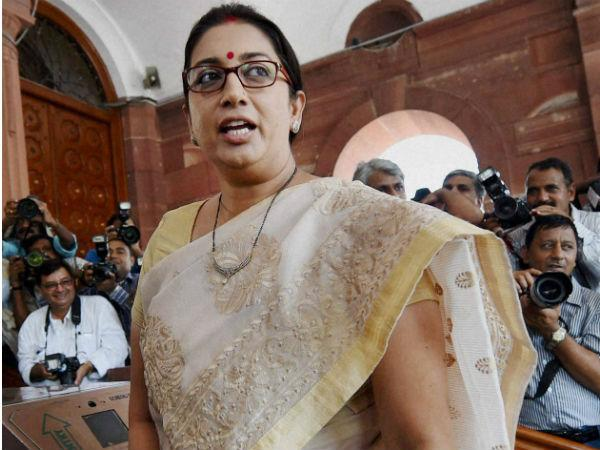 Mobile Phone Pen Are Not Allowed In Narendra Modis Ministers Office