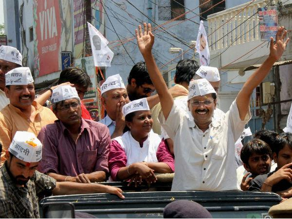 Aap Bengal Unit Merges With Bjp