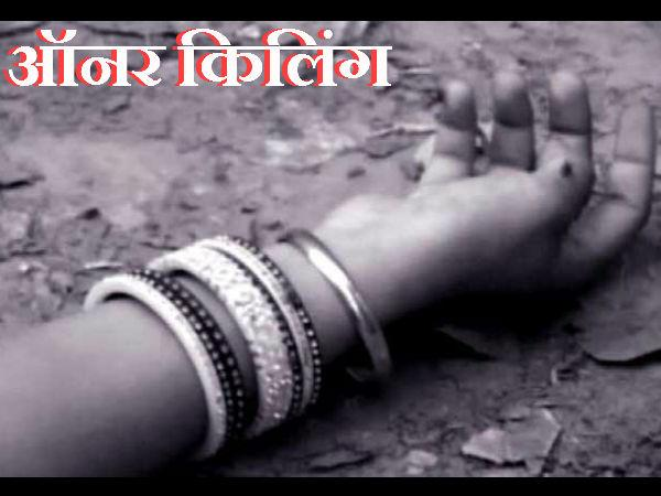 Tragic End Of Love Story Couple Consume Poison In Fatehpur