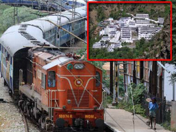 Train To Vaishno Devi Gets Safety Nod To Start Before Rail Budget