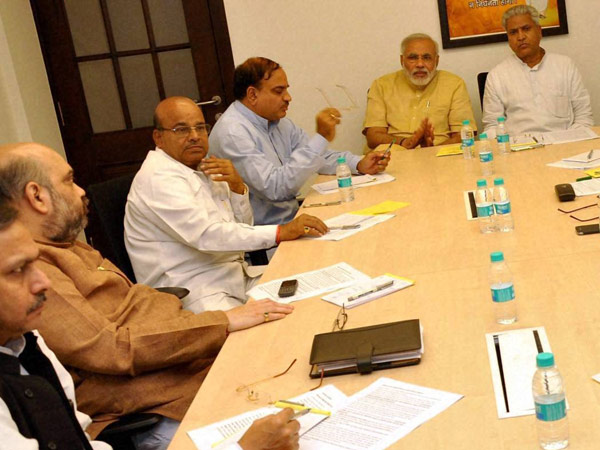Bjp Among Six Foreign Parties Authorised Nsa Surveillance