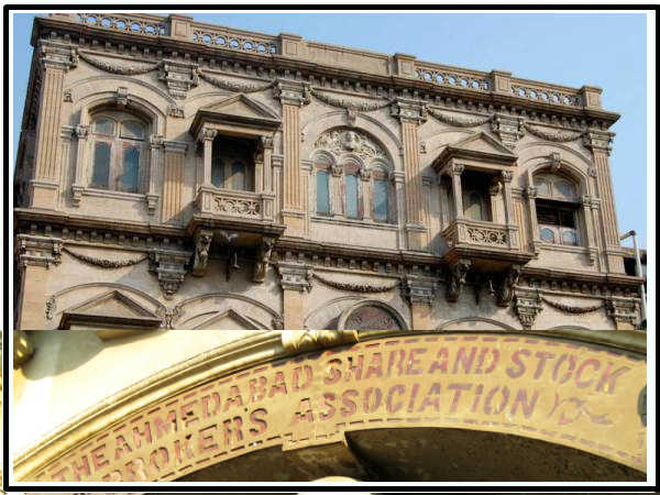 ahmedabad-stock-exchange-old-building