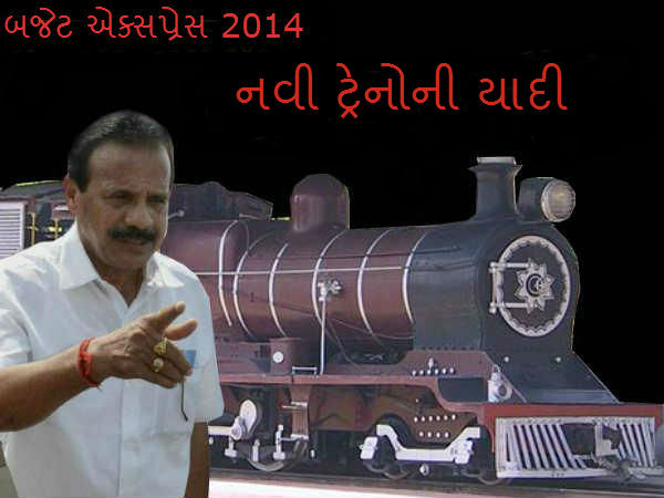 Rail Budget 2014 List Of New Premium Ac Trains Proposed By Sadananda Gowda