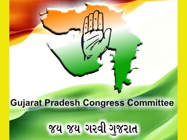 Gujarat Congress Demanded To Announce Narmada Dam Project A National Project