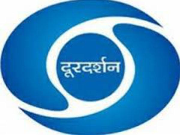 Doordarshan Is Set Become Global Now