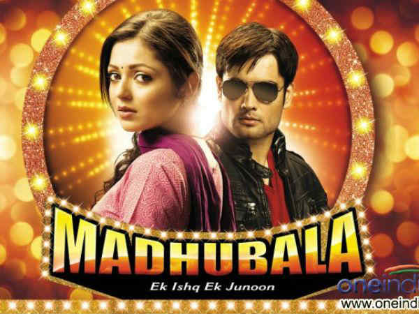 Colors S Famous Show Madhubala Ek Ishq Ek Junoon Went Off Air Due To Low Trp