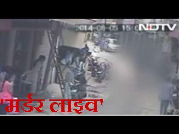 Cctv Footage Captures Brutal Murder In Busy Market