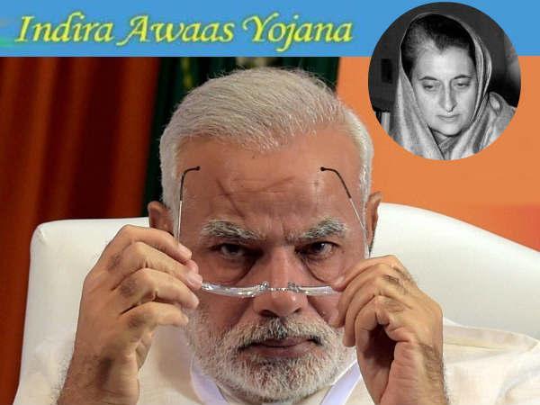 Shock Congress Modi Govt Rename Indira Awas Yojna