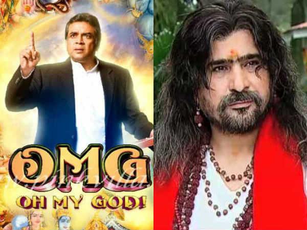 Now Tv Show Neeli Chhatri Wale Inspired Omg Oh My God
