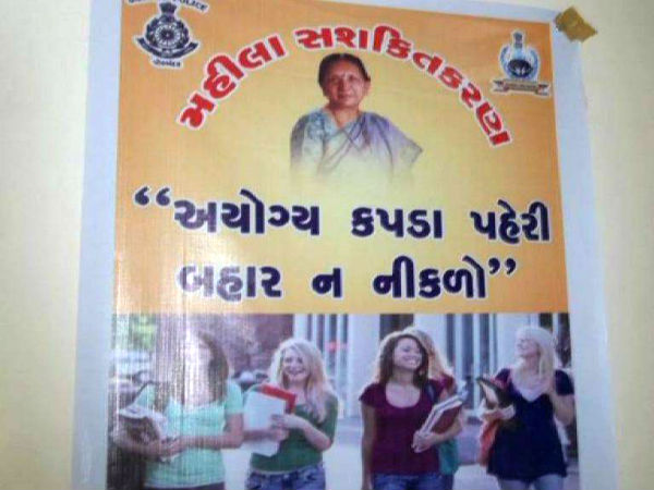 Girl Clothing Awareness Poster By Gujarat Police Create Controversy