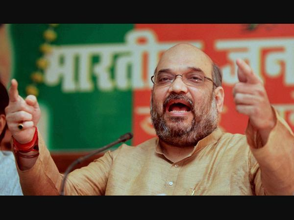 Amit Shah Now On Mission Delhi Addressed Party Worker At Delhi