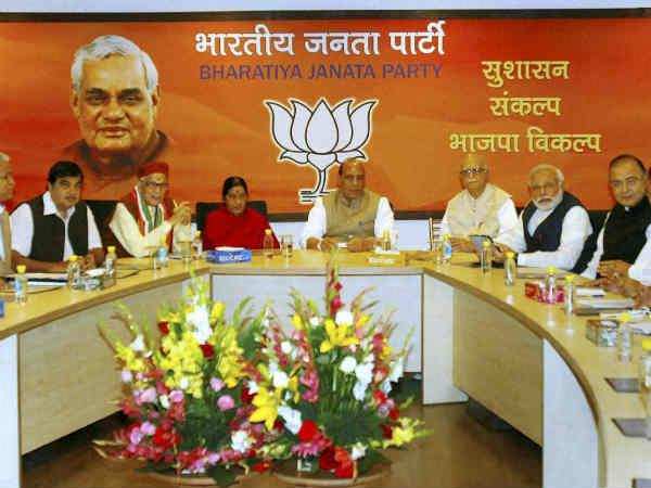 Advani Murli Manohar Joshi Are Not Included New Bjp Parliament Board