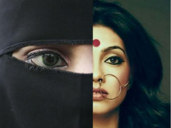 What Is Love Jihad Which Is Trending In Social Media