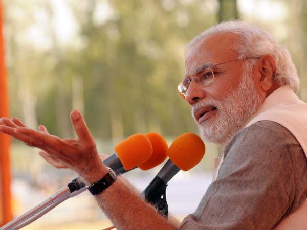 Narendra Modi To Launch Pradhan Mantri Jan Dhan Yojana Today