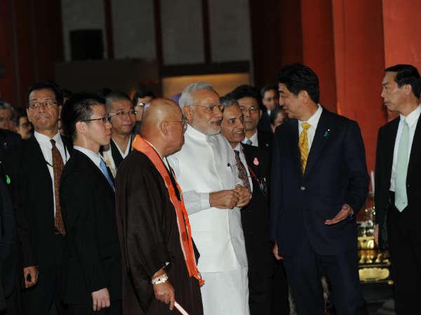 Pm Modi Welcome Japani Businessman India Investing
