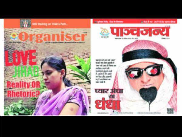 Rss Magazines Dicuss Love Jihad
