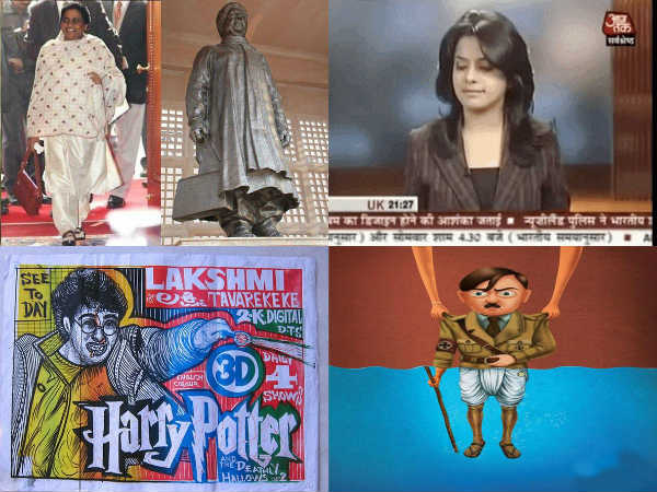 Things That Could Happened Only In India