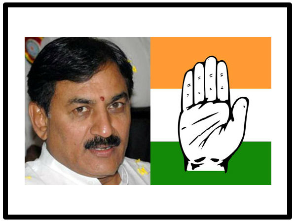 Gujarat Congress May Get New President After Bye Election Result
