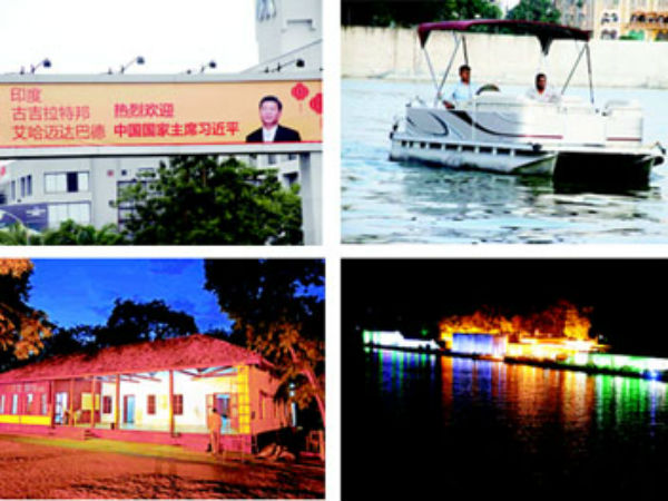 September 15 2014 News Highlights Of Gujarat