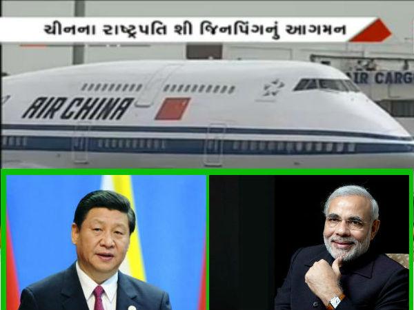 Gujarat China President Xi Jinping Visited Ahmedabad With Indian Pm Narendra Modi