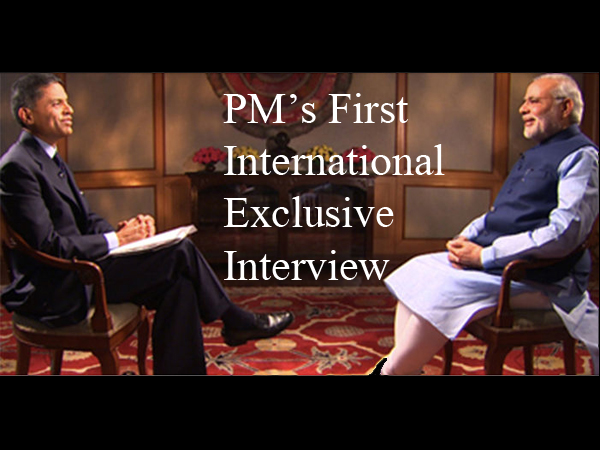 Narendra Modi S First International Exclusive Interview