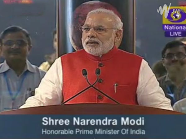 Highlights Of Narendra Modi Speech At Isro Bangalore For Mangalyaan Success
