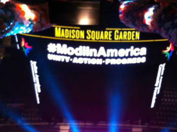 Special Things Pm Narendra Modi Speech At Madison Square Garden New York Sept