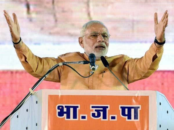 Indian Companies Business Confidence Rise After Formation Of Narendra Modi Government