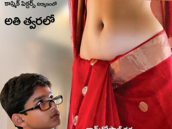 Ram Gopal Verma S Seductive Savitri Poster Sparks Controversy