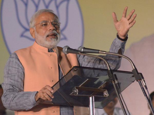 Pm Narendra Modi Addressed Rally Sindhukheda Maharashtra