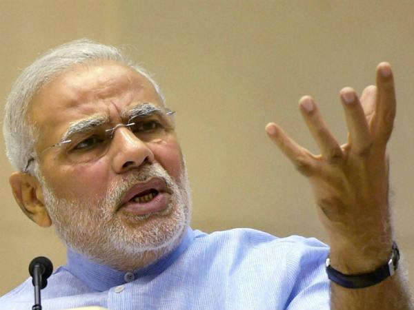Pm Narendra Modi Set To Launch New Scheme For Village Development