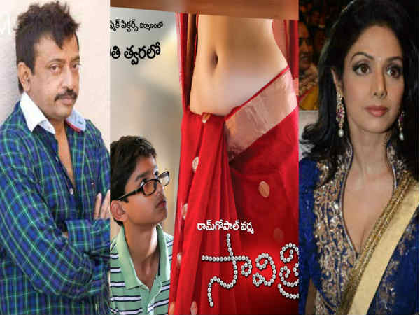 Sridevi Sends Legal Notice Ram Gopal Verma