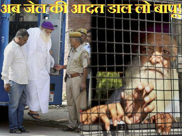 Sc Directs Aiims To Review Medical Records Of Asaram Bapu