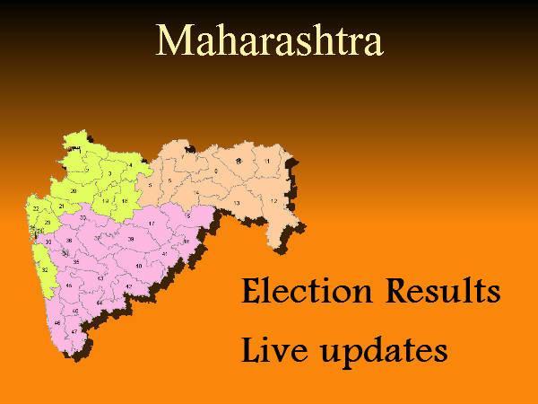 Maharashtra Assembly Election Results 2014 Live Updates Gujarati