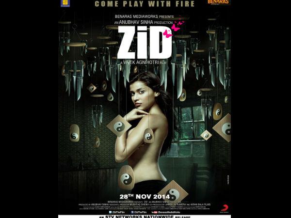 Revealed Zid Poster Priyanka Chopra Cousin Bares It All